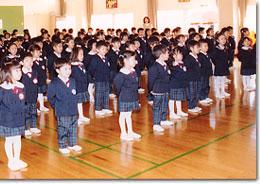 手稲札幌アカデミー
